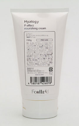 P-effect nourishing cream РН 6.0-7.0